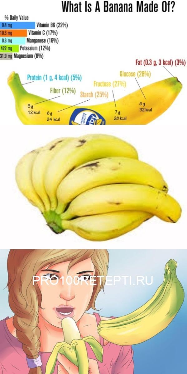 10 мощных причин употребления бананов