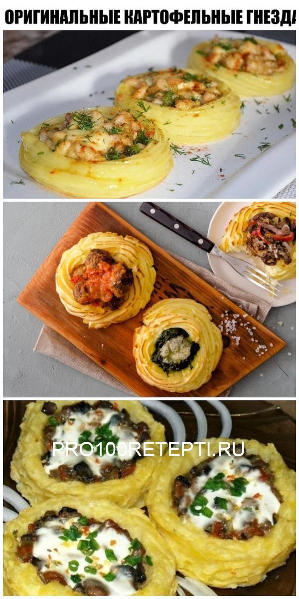 Из картошки чего только не приготовишь!