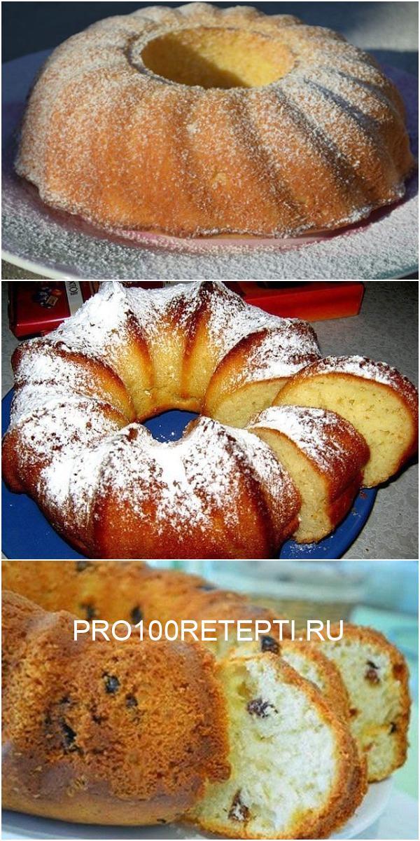 Быстрый кекс на кефире – рекомендуем сразу печь два пирога, так как его мгновенно сметут со стола!