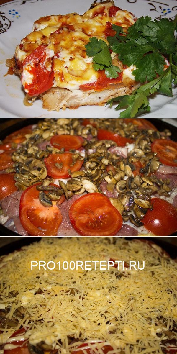 Мясо по-французски. Детишки просят готовить такое блюдо каждый день