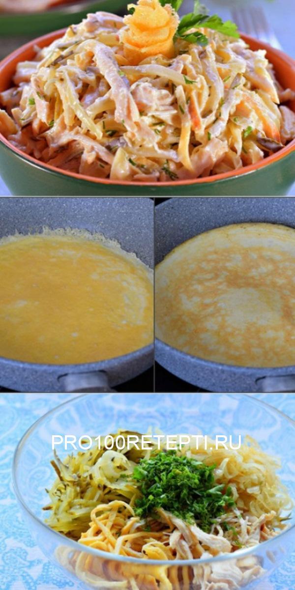 Этот салат уделал «Шубу» и «Оливье». Салат оригинальный «Загадка»
