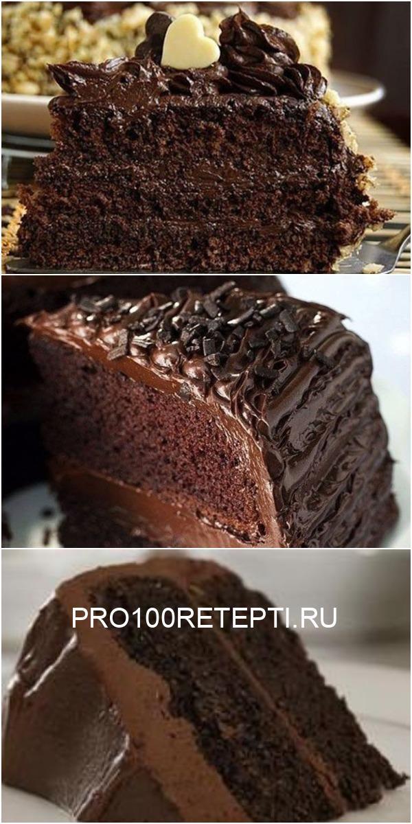 Сытный шоколадный торт — кулинарный рецепт из моего детства! И выглядит красиво, и очень аппетитно!