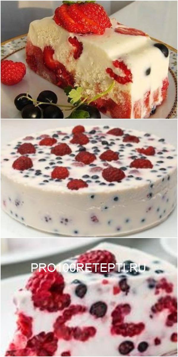Легкий в приготовлении и низкокалорийный торт без выпечки: все дело в секретной фишке