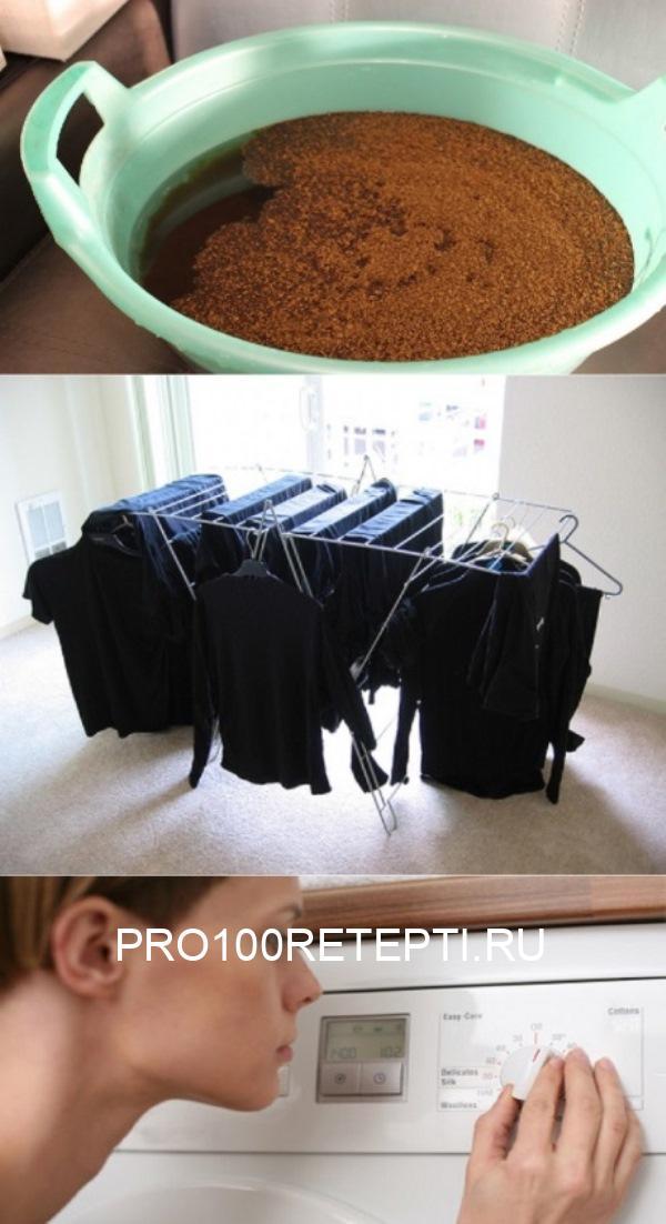 Узнав, зачем хозяюшке целый тазик кофе, делаю также! Гениальный трюк.
