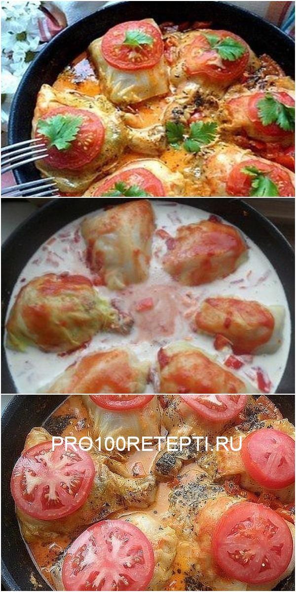 Такой вкуснятины я никогда не ела!