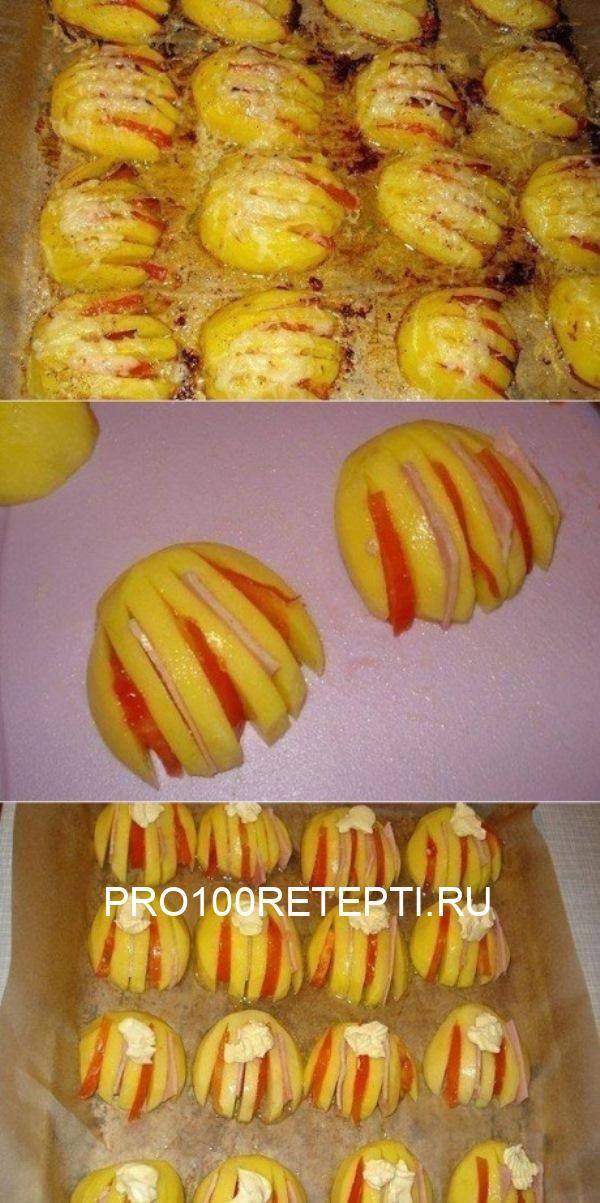 ДЕВОЧКИ, ОСТОРОЖНО, МУЖЧИНЫ ОТ НИХ ПРОСТО С УМА СХОДЯТ! Картофельные ракушки
