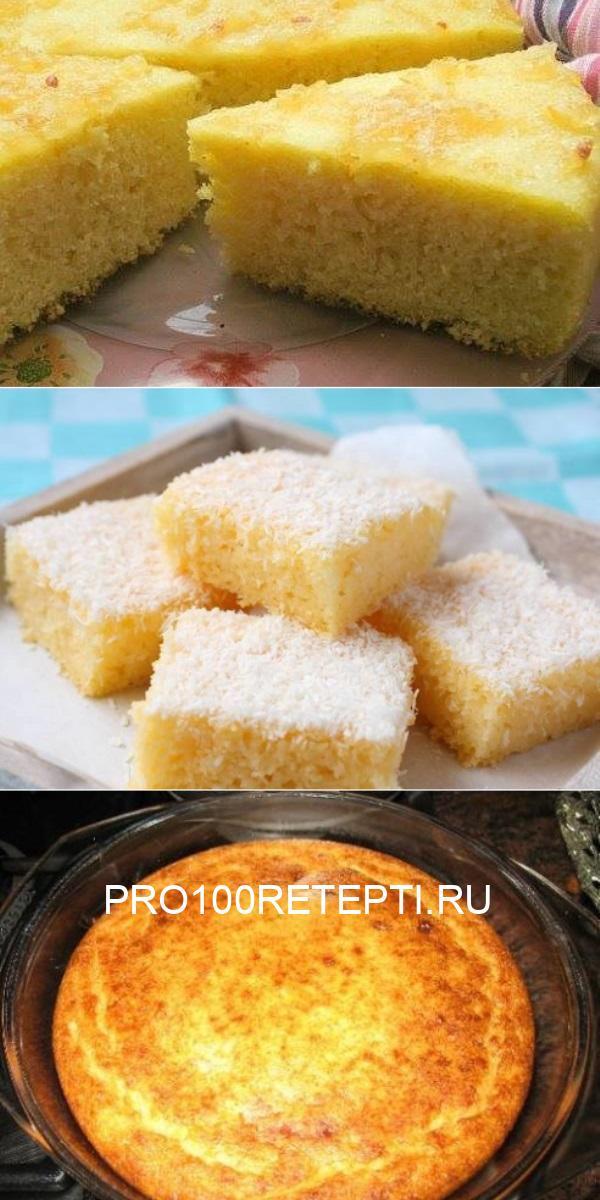 Манный торт в микроволновке за 6 минут: всего 4 ингредиента и море вкуса