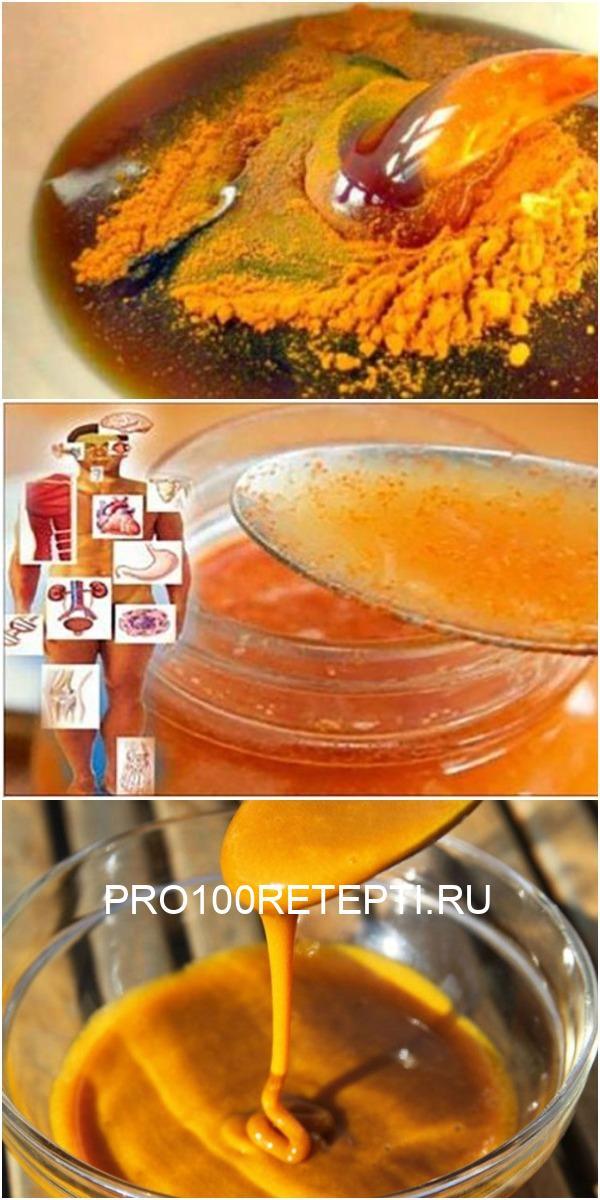 Мед с куркумой: самый мощный антибиотик в мире, который даже доктора не могут объяснить