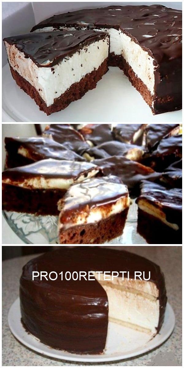 Рецепт вкусного торта «Эскимо» на быструю руку. Похож чем-то на «Тирамису»
