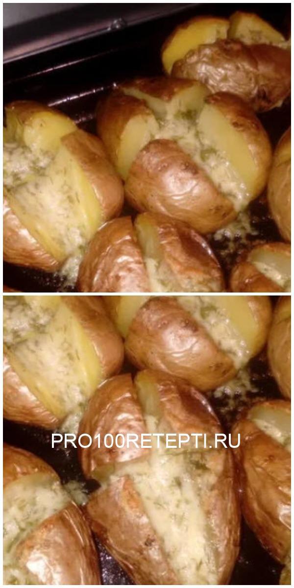 Нереально вкусный картофель